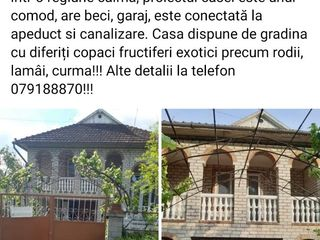 продаётся дом в г. Каушаны