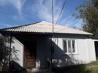 Харошые дом
