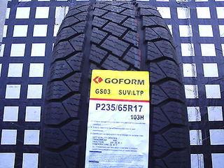 Новые шины     225/65 r17  по супер цене!!