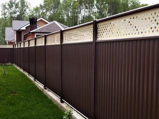 Gard premium