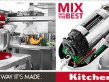 Кухонные комбаины! Большой выбор из Германии!!!