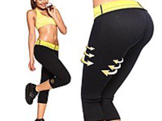 Штаны для похудения Hot Belt