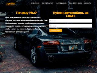 Создаём сайты для вас и вашего бизнеса. Быстро и качественно! Консультация бесплатно!