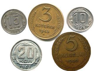 Куплю монеты, значки, медали и ордена СССР