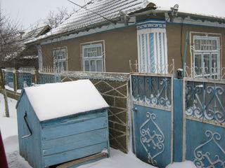 Casa de vinzare s. Căplani