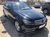 Chirie Auto Авто прокат от 9€