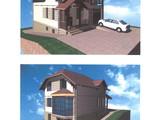 Se vinde casa constructie nefinisata