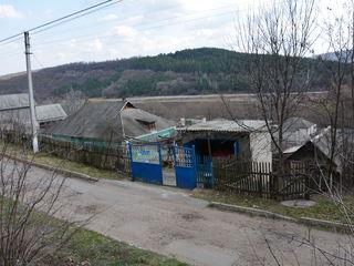 Продаем каменный дом в г.Рыбница по ул.2-я Загородняя с частичными удобствами=$18990