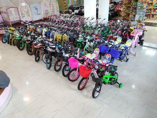 Большой ассортимент двух и трех колесных велосипедов !