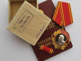 Куплю для коллекции - ордена,медали,монеты,антиквариат СССР,России,Европы. Дорого !!!