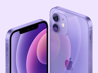 iPhone  По Самым лучшим ценам !!!  (iphone , Ipad , Watch)