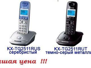 Panasonic - новые радиотелефоны !