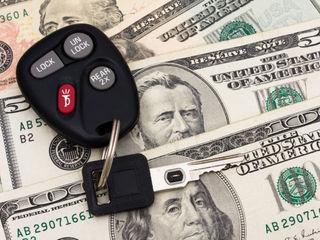 Кредиты под залог авто 1.5% в месяц