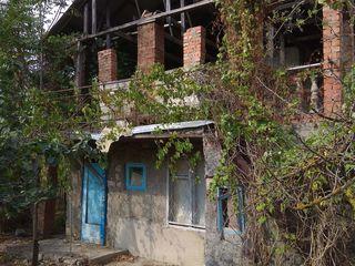 Недостроенный дом 11000, либо обмен на кишинев(любая недвижимость), машина....предлагайте
