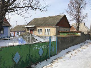 Продам или обменяю на квартиру в Кишиневе