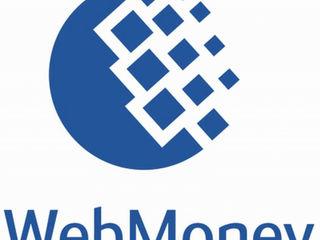 WebMoney - cumpără, vinde - WMZ >>>2,5-5% - вебмани