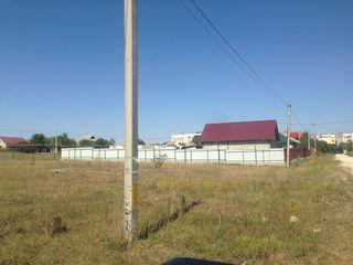 Два участка  под строительство. г. Чадыр-Лунга.