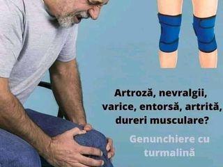 tratament cu turmalină pentru artroză