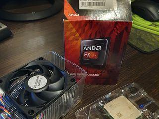 AMD FX-6300 AM3+ 3.5GHz Box