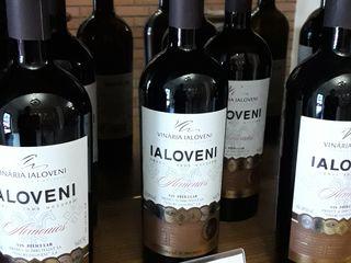 Vinuri Heres Ialoveni