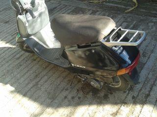 Honda Leat