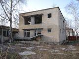 Продам двухэтажные здания+земельный участок!