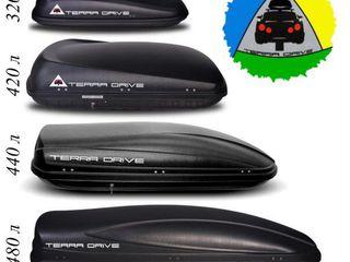 Продаем багажники на крышу (автобоксы)   официальный представитель terra drive