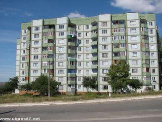 Credie, imprumuturi cu gaj imobil, casa, apartament, pamint, masini  de la 2% pe luna Lombard auto,