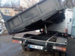 Доставка и продажа строительных материалов. Грузоперевозки, вывоз строительного мусора