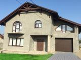 Продаётся мебелированый дом со всеми удобствами , хорошем спальном районе