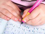 Подготовка ребенка к школе. Обучение чтению, счету и письму.