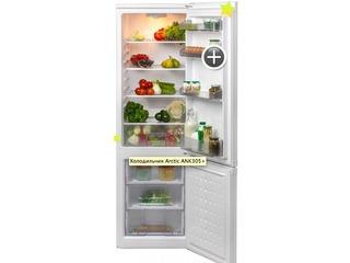 Холодильники в Молдове. Доставка. Возможность покупки в кредит.