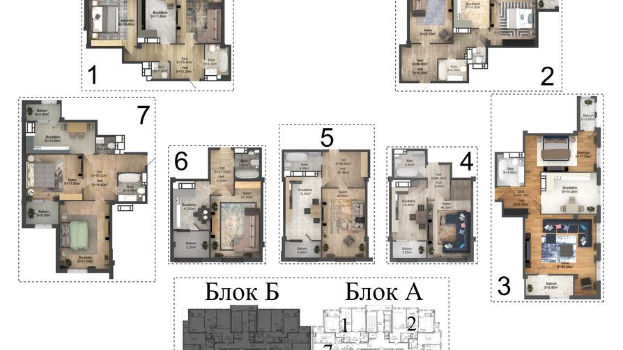 Блок №1 - 2020 год, II квартал