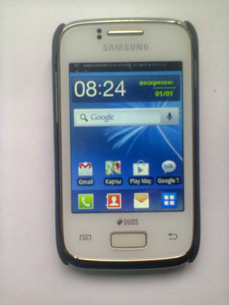 Как сделать скриншот экрана на смартфоне или. - Samsung 21