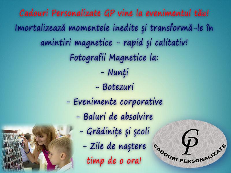Marturii Magnetice La Nunti Si Cumatrii выездная магнитная