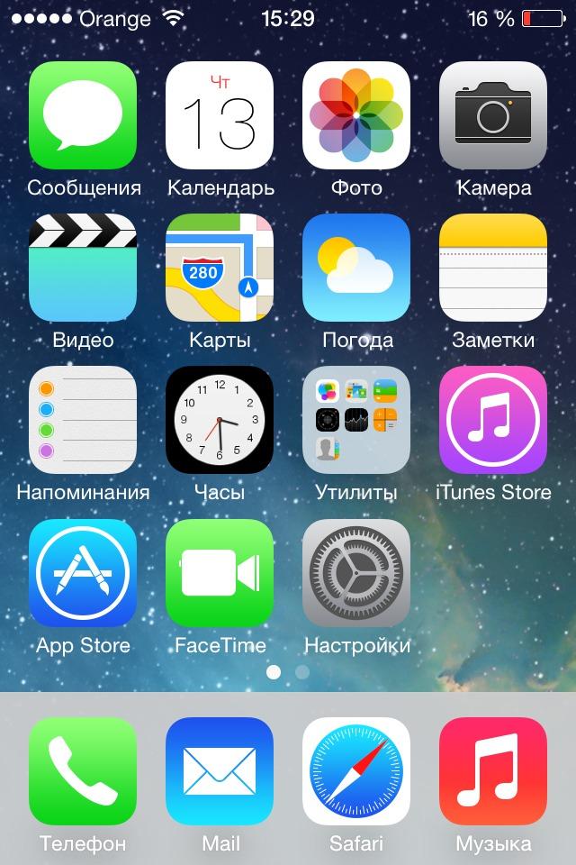 Прошивка Iphone 3G S