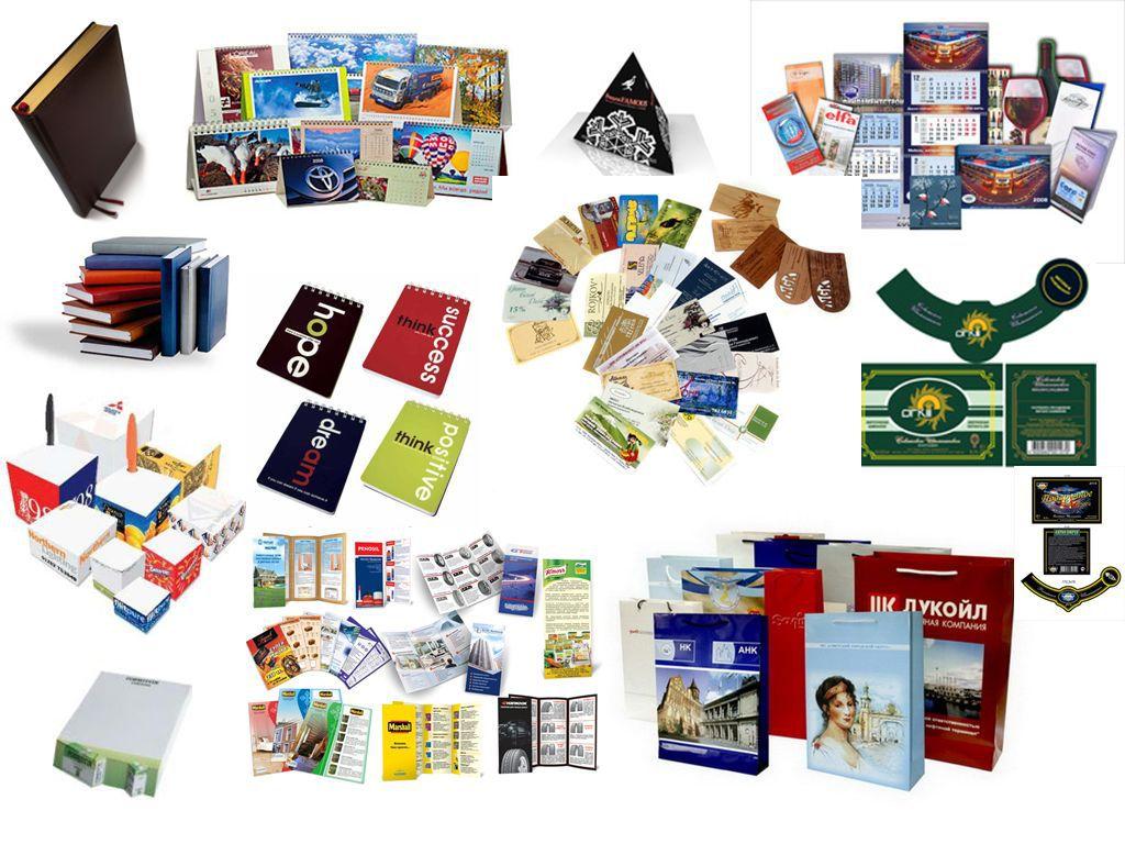 Павлинами, печать каталогов и открыток