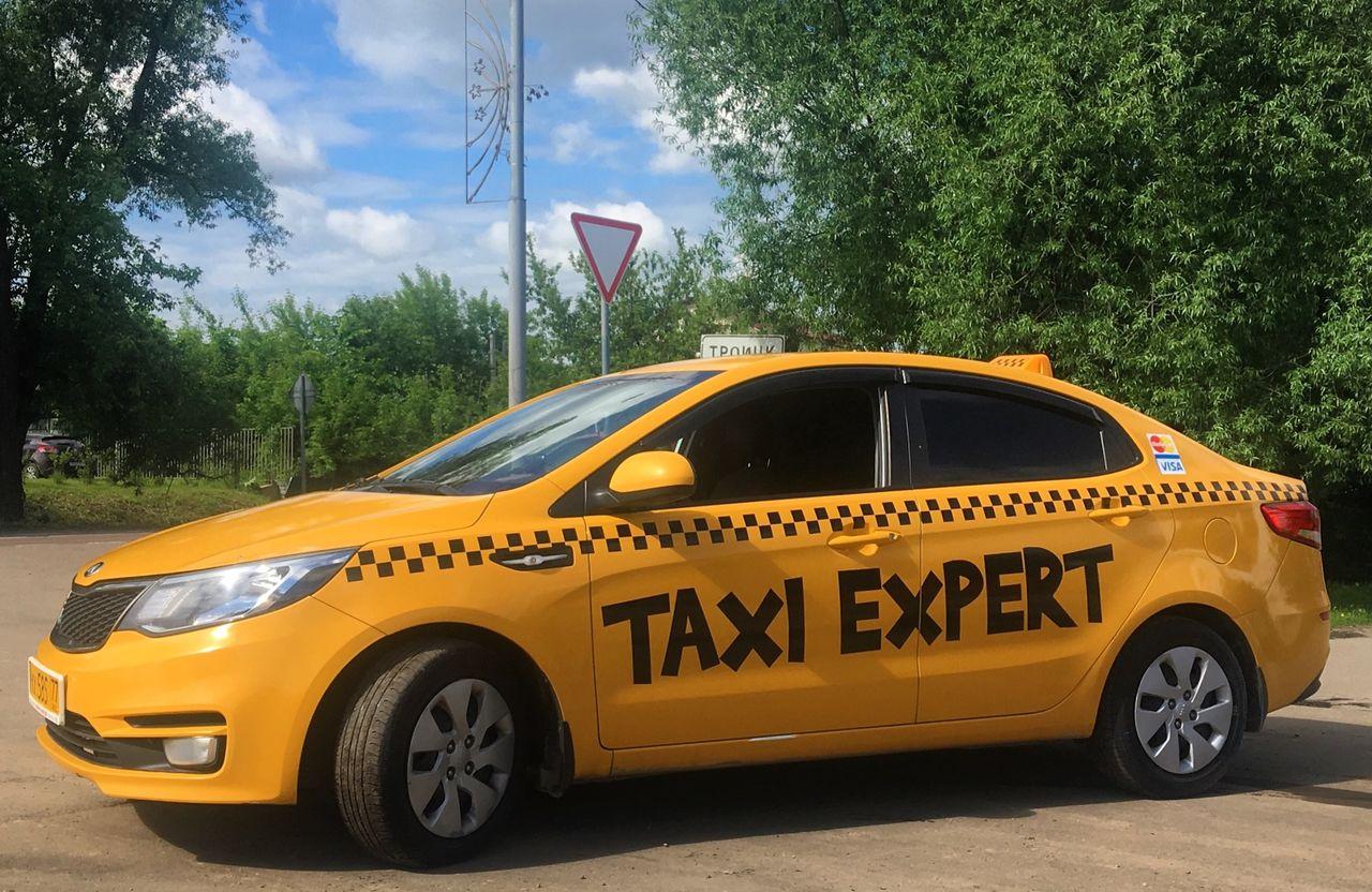 картинки такси для машины первое что ими