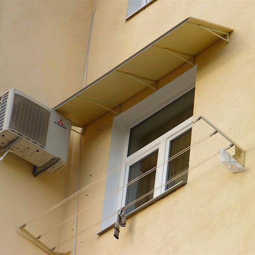Козырек над окнами
