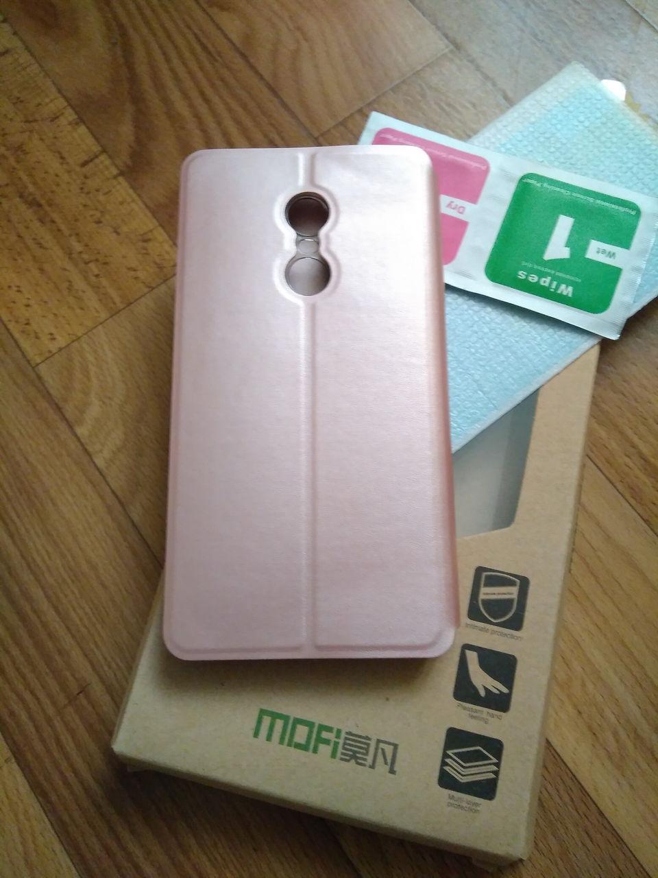Xiaomi redmi note 4 mofi for Plante xiaomi