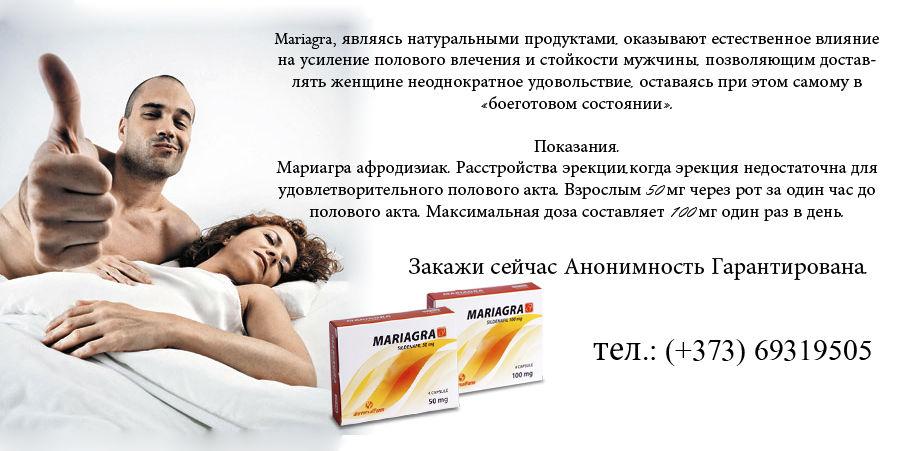 как вернуть мужскую потенцию лекарства