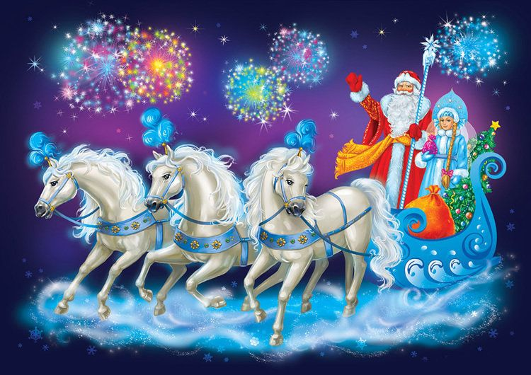 Картинки дед мороз и снегурочка для детей на санях, картинки