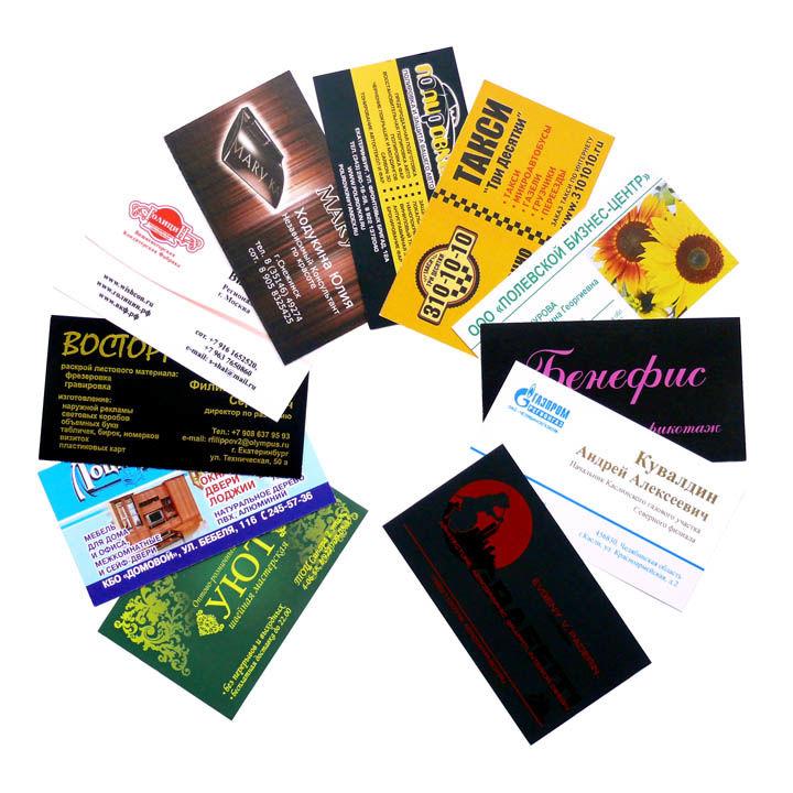 проступок останется визитки листовки реклама на бумаге Вельском районе запись