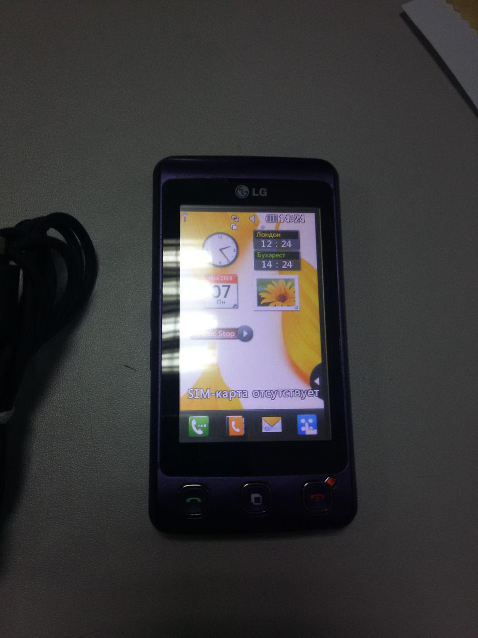 lg kp500 cookie motion sensor games