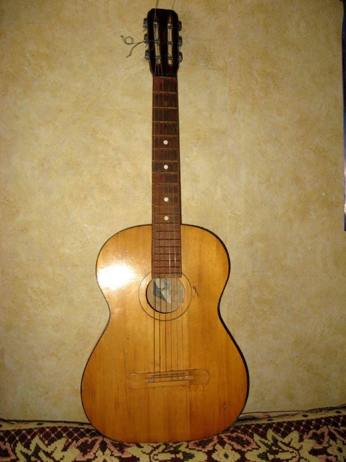 регистрационного учета гитары б у в спб Квартир