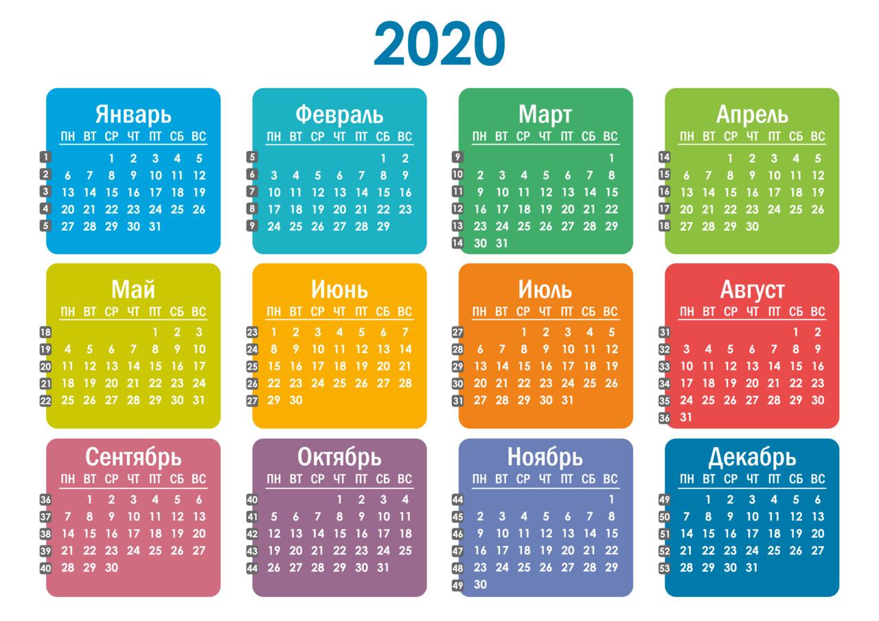 Календарь с картинками помесячно