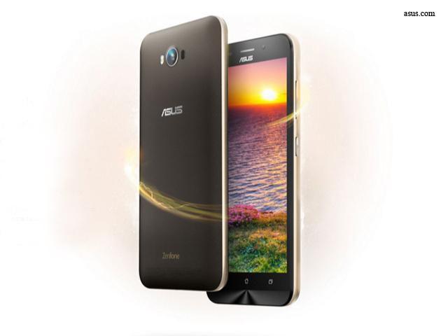 Asus zenfone 3 asus zenfone max 2016 new meizu m3 max for Plante xiaomi