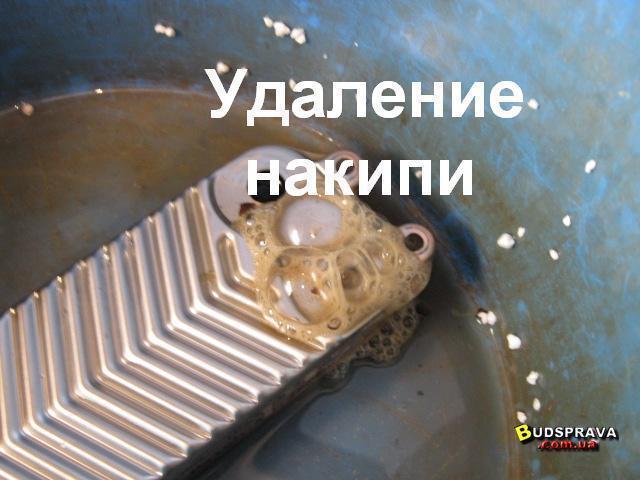 Удаление накипи из теплообменника вода для теплообменников
