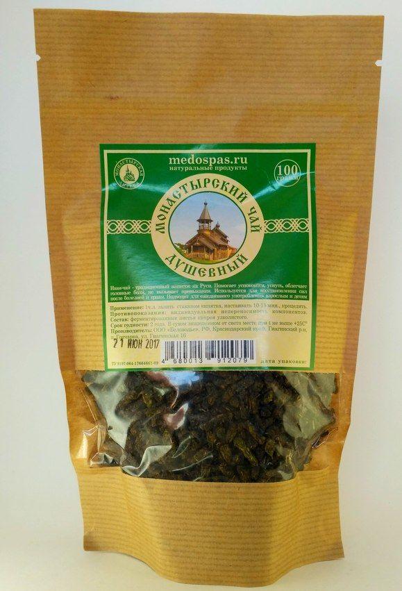 Монастырский чай для похудения в Москве