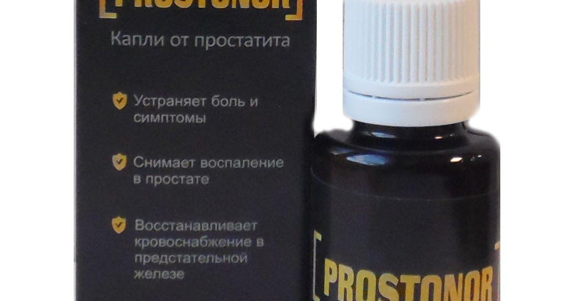 prostonor от простатита цена